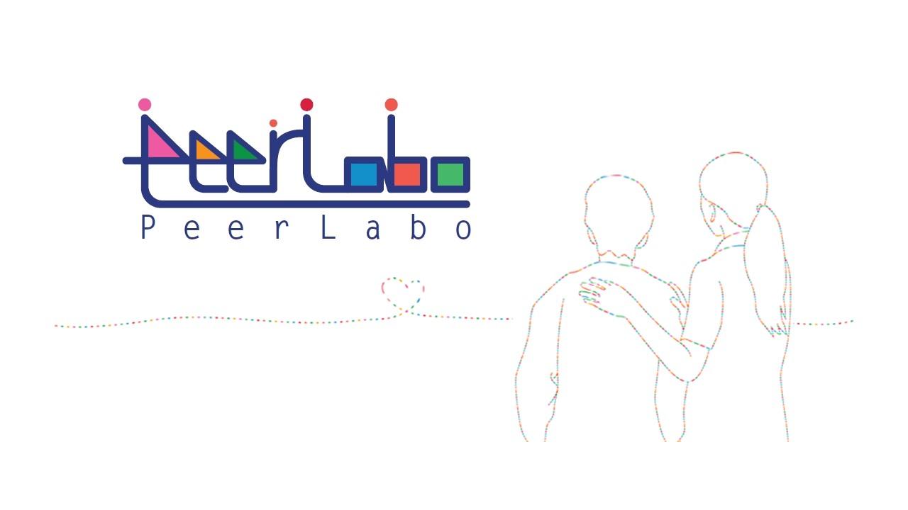 リクルートサイト|株式会社ピアラボ